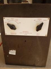 Drive In Sound Control Unit