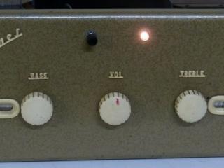 Steanes S313 1960's 20W Via 2 x 6BQ5